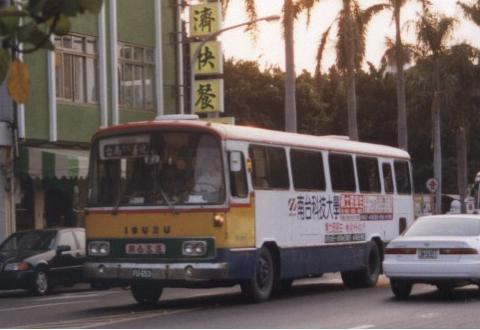 FU653