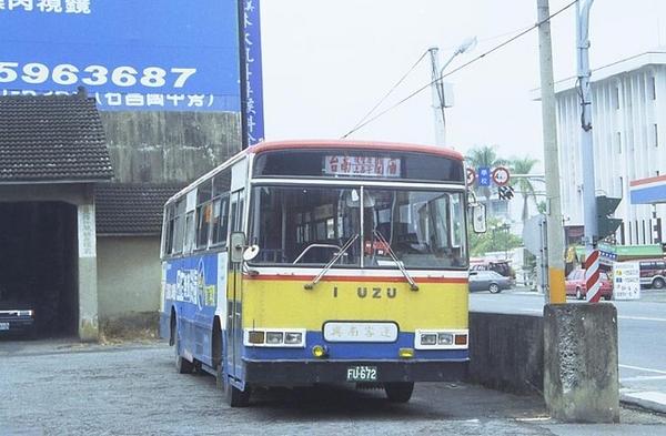 FU672