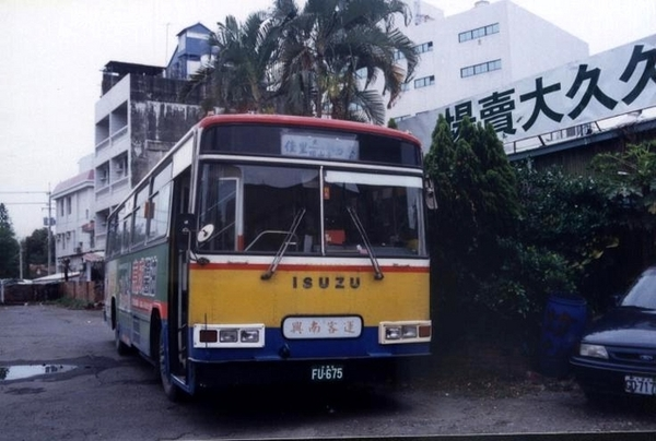 FU675