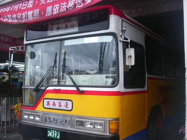 343FJ