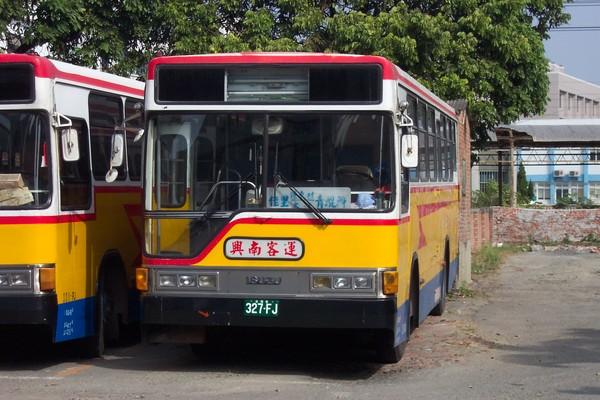 327FJ