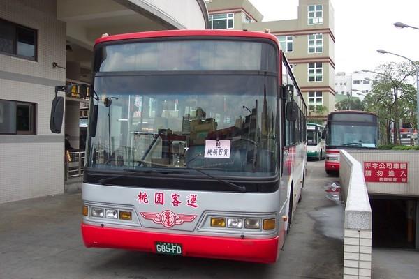 685FD(三峽)