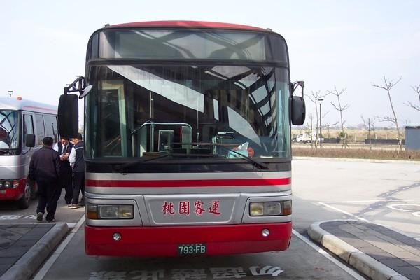 793FB(桃園市區公車)