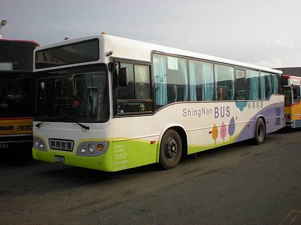 603FS