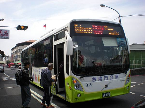 680FS