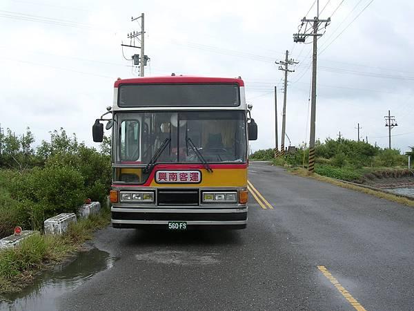 560FS