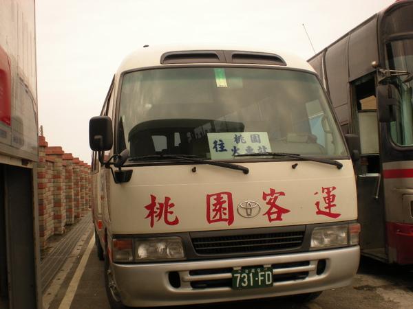 731FD(三峽)