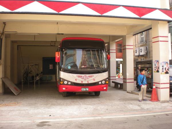 036FN(平鎮免費公車)