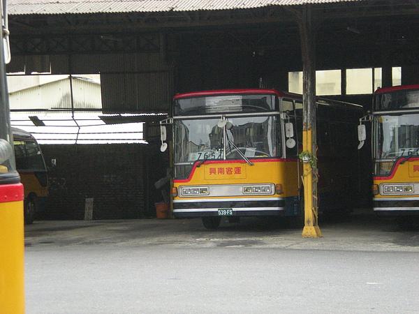 539FS