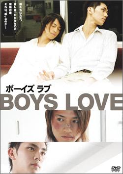 DVD封面