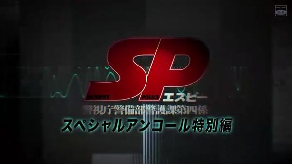 sp_sp_title.jpg
