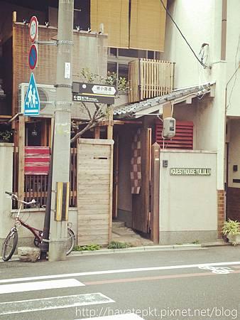 20141113_134605.jpg
