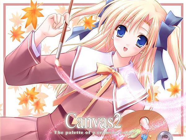 Canvas 2 Fan Disc_WallPaper_0092