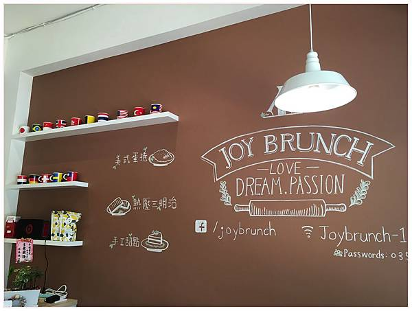20160924_01_joybrunch.jpg