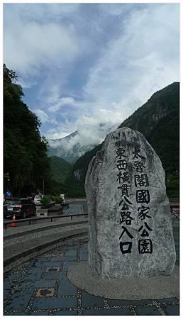 20171004_花蓮_221.JPG