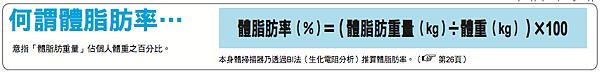 螢幕快照 2012-07-04 下午10.13.54
