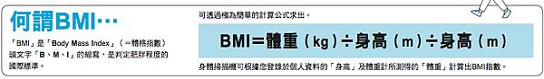 螢幕快照 2012-07-04 下午10.12.56