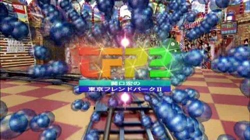 TFP2-20090521 Ayase Haruka_Mizushima Hiro [XviD 704x396 mp3][(000214)21-22-28].JPG