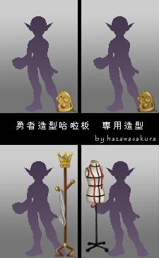 【勇哈板】