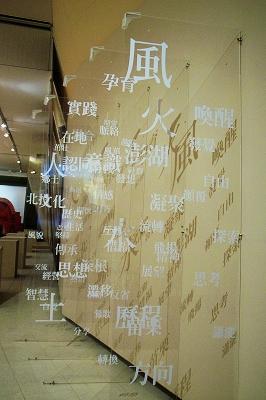 006玻璃藝術.jpg