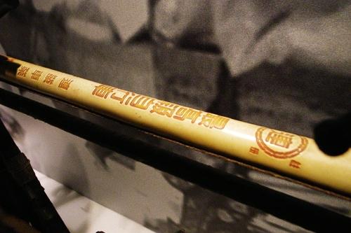 023最高級自行車喔.jpg