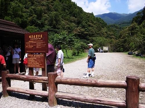 006林美磐石步道.jpg