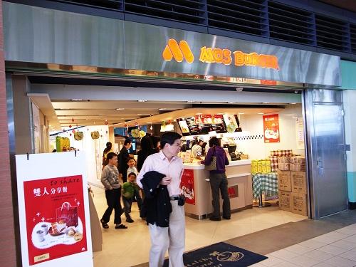 012高鐵桃園站_大廳MOS.jpg