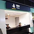 015高鐵桃園站_大廳警察櫃檯.jpg