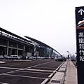 101高鐵新竹站_1.jpg