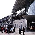 109高鐵新竹站_月台.jpg