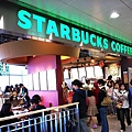 116高鐵新竹站_STARBUCKS.jpg