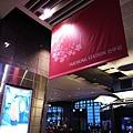 213高鐵台中站_大廳4.jpg