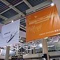 309高鐵嘉義站_大廳2.jpg