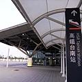 405高鐵台南站_5.jpg