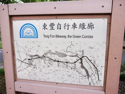 059東豐自行車綠廊-路關圖.jpg