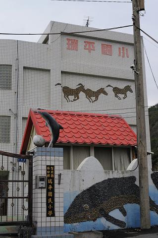 D1-002-瑞平國小.jpg