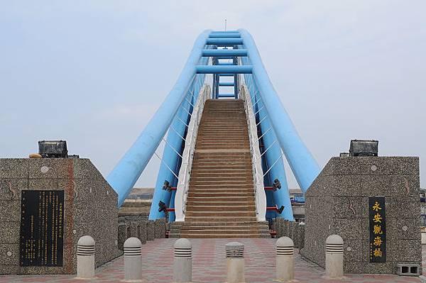 D1-013-永安漁港觀海橋.jpg