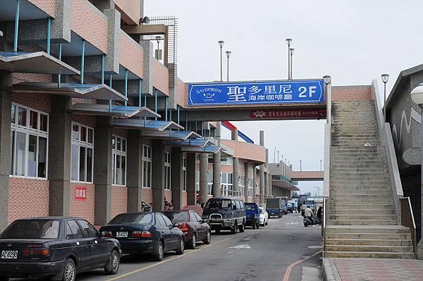 D1-015-永安漁港觀光魚市.jpg