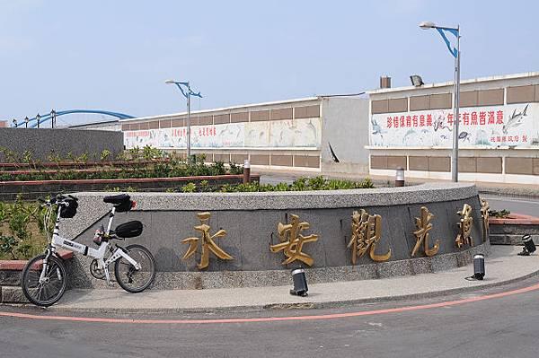 D1-018-永安漁港觀光魚市.jpg