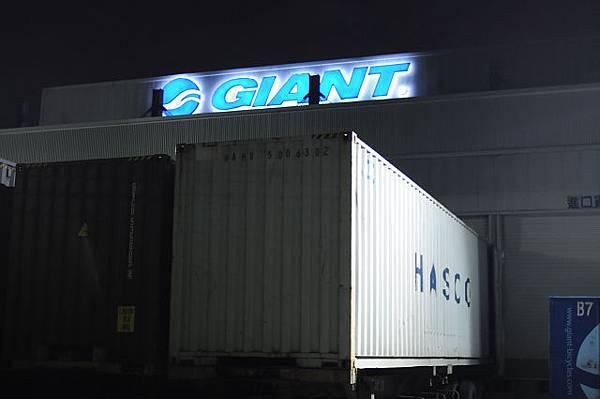 D1-055-GIANT總部.jpg
