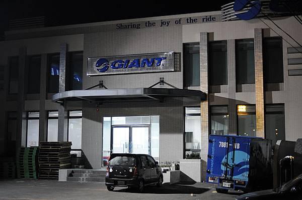 D1-056-GIANT總部.jpg