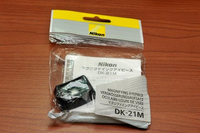 Nikon DK21M -1.jpg