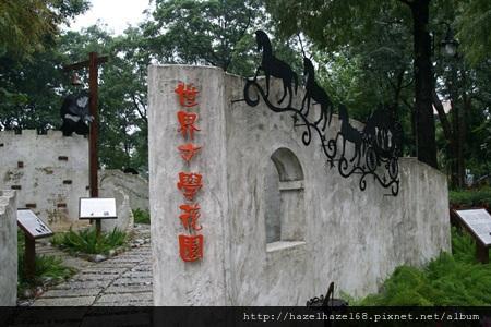 qIMG_3629-20121208