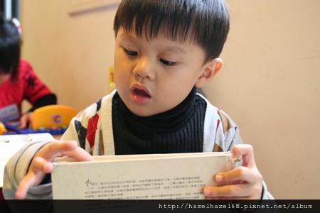 qIMG_3589-20121208