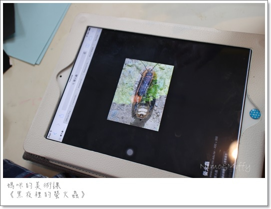 IMG_5273.JPG
