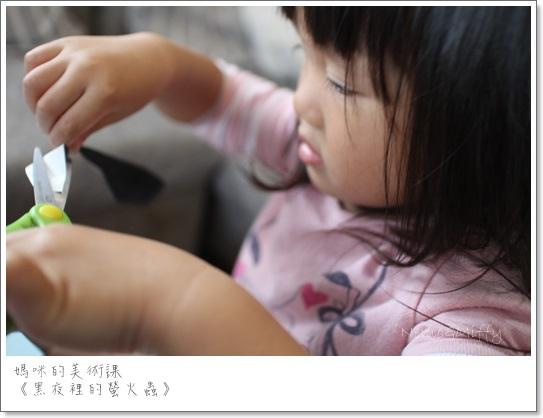 IMG_5281.JPG