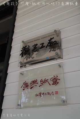 IMG_4501.JPG