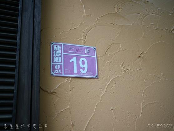 IMG_8800.JPG