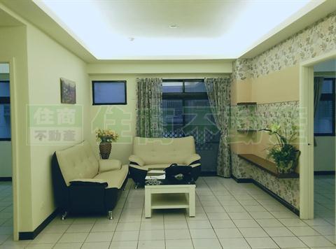 國安溫馨三房客廳2