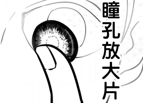 爛四格__放大片TOP